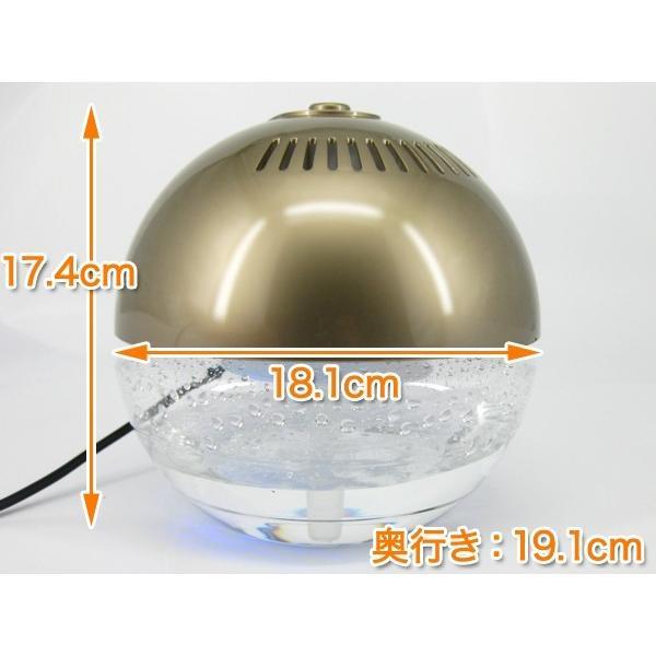 空気洗浄機 球体 洗浄器 空気をキレイに 水の力 H2O SIS卸 遠心式 H2O空気洗浄機 リラックス 気分リフレッシュ アロマで癒し 球体 2カラー|vastmart|03