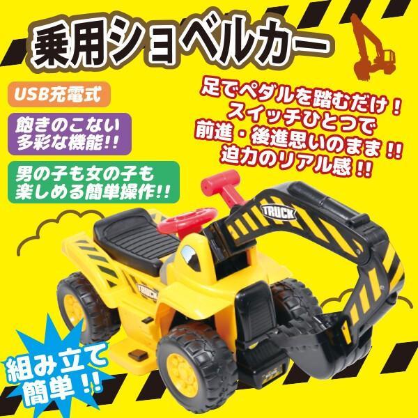 カー おもちゃ ショベル ショベルカー(バックホー・油圧ショベル・パワーショベル)とは?価格や免許や動画も