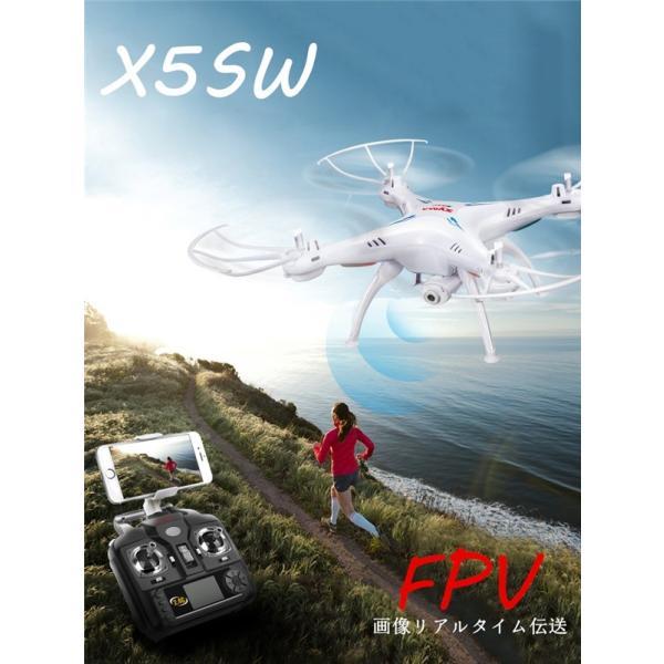 ドローン カメラ付 スマホ ラジコンヘリ WIFI FPV 空撮 X5SW 4CH 2.4GHz 6軸 日本語説明書付 Mode2 2色選択|vastmart|03