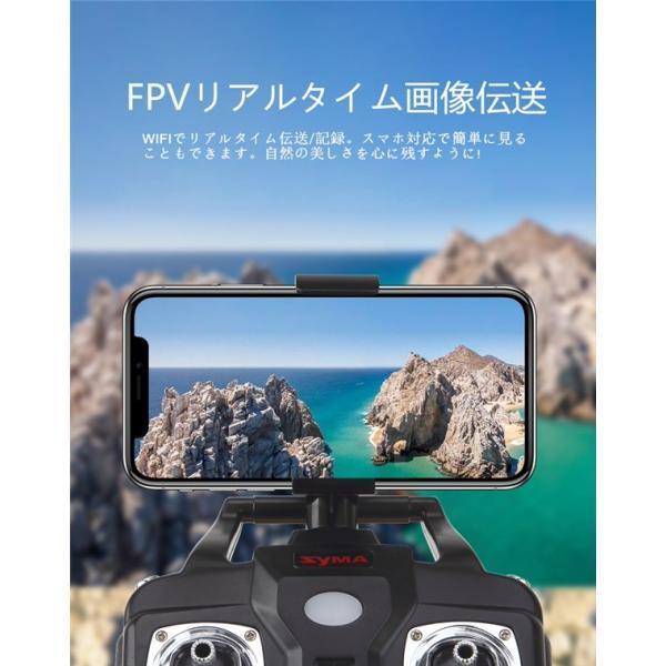 ドローン カメラ付 スマホ ラジコンヘリ WIFI FPV 空撮 X5SW 4CH 2.4GHz 6軸 日本語説明書付 Mode2 2色選択|vastmart|04