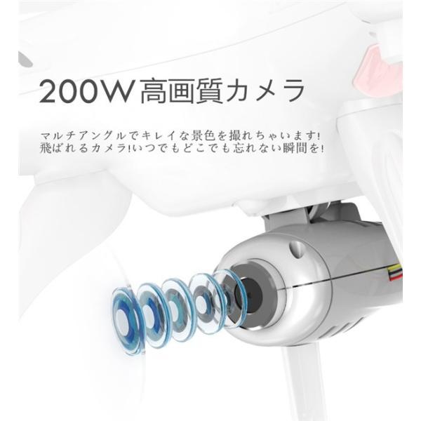 ドローン カメラ付 スマホ ラジコンヘリ WIFI FPV 空撮 X5SW 4CH 2.4GHz 6軸 日本語説明書付 Mode2 2色選択|vastmart|05