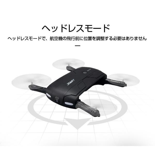 ドローン カメラ付き 空撮 小型 ラジコン WIFI FPVリアルタイム 高度維持 JJR/C H37 Elfie 折り畳み式 360°宙返り ヘッドレスモード プレゼント|vastmart|02