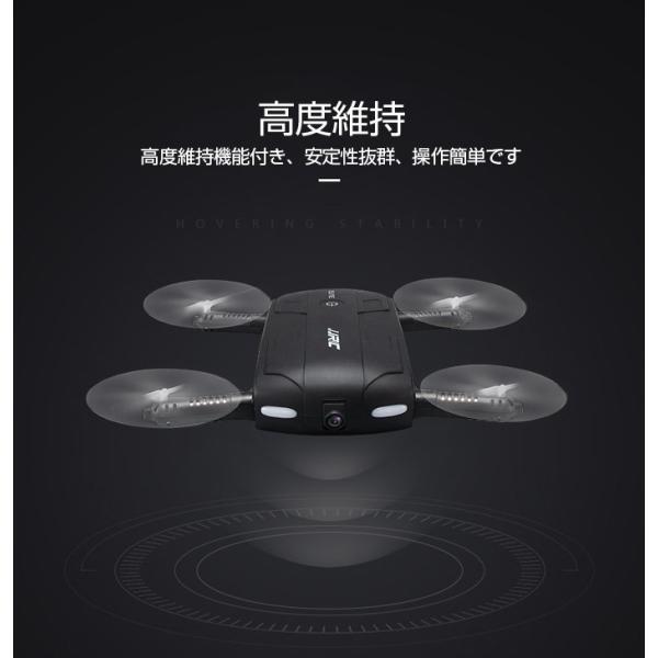 ドローン カメラ付き 空撮 小型 ラジコン WIFI FPVリアルタイム 高度維持 JJR/C H37 Elfie 折り畳み式 360°宙返り ヘッドレスモード プレゼント|vastmart|03