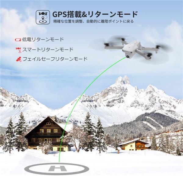 【アップグレード版】 Holy Stone ドローン カメラ付き 1080p GPS搭載 フォローミーモード オートリターンモード 8GB SDカード付き 高度維持 国内認証済み HS100|vastmart|04