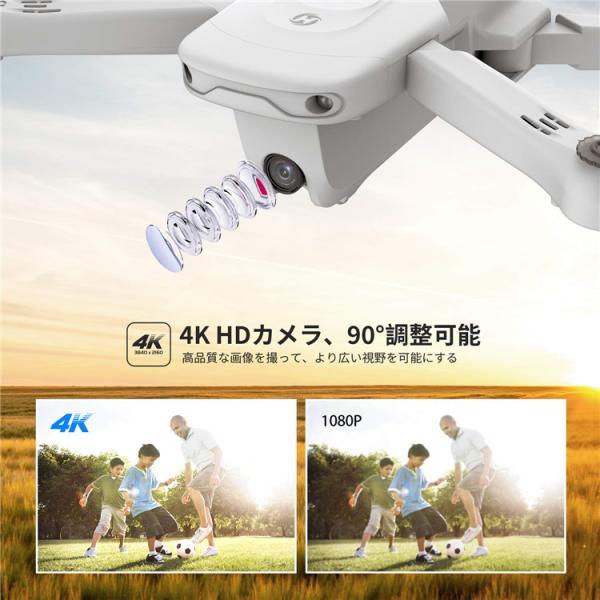【アップグレード版】 Holy Stone ドローン カメラ付き 1080p GPS搭載 フォローミーモード オートリターンモード 8GB SDカード付き 高度維持 国内認証済み HS100|vastmart|06