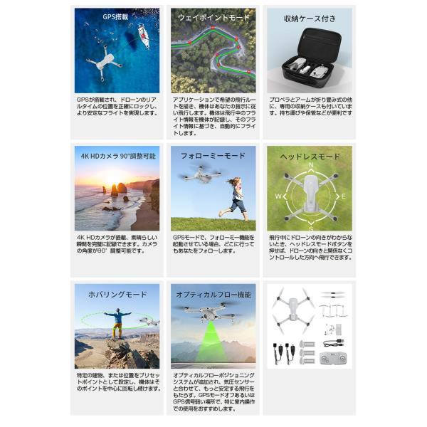 【アップグレード版】 Holy Stone ドローン カメラ付き 1080p GPS搭載 フォローミーモード オートリターンモード 8GB SDカード付き 高度維持 国内認証済み HS100|vastmart|07