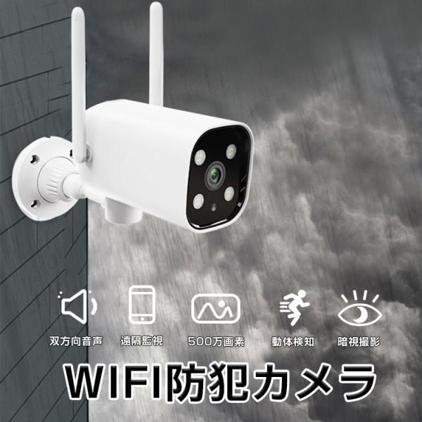 防犯カメラ ワイヤレス ネットワークカメラ wifi 400万画素 IPカメラ ベビーモニター スマホ 見守りカメラ 動体検知 アラーム機能 ペットカメラ 監視カメラ 室内