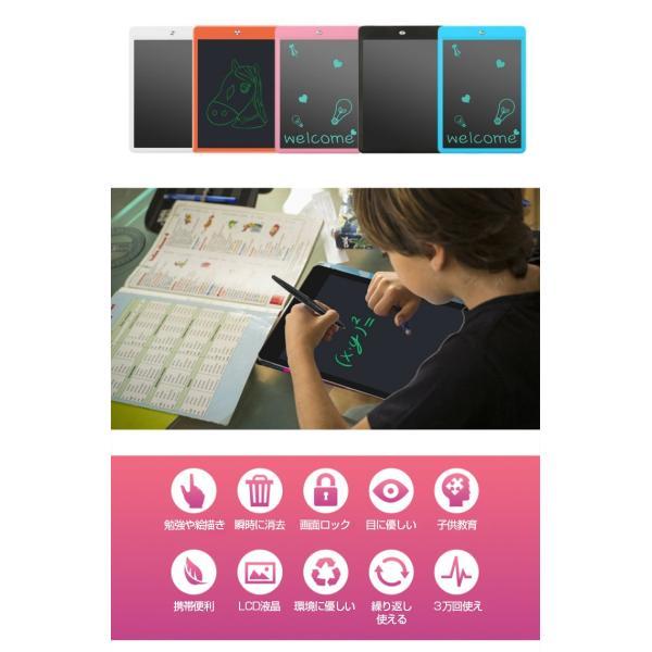 電子メモパッド 10インチ 電子パッド 電子メモ帳 電池式 LCD液晶パネル ペン付き 繰り返し 伝言板 掲示板 黒板 ポータブル 手書きパッド コンパクト お絵描き|vastmart|02
