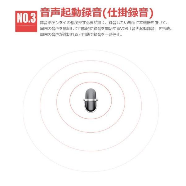 ボイスレコーダー 小型 ICレコーダー 8GB 高音質  長時間 録音機 長時間 録音 ボイスレコーダー 内蔵スピーカー オレオレ詐欺撃退 セクハラ対策 パワハラ対策|vastmart|08