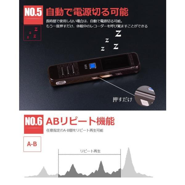 ボイスレコーダー 小型 ICレコーダー 8GB 高音質  長時間 録音機 長時間 録音 ボイスレコーダー 内蔵スピーカー オレオレ詐欺撃退 セクハラ対策 パワハラ対策|vastmart|10