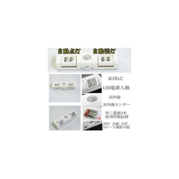 センサーライト LED 屋内 電池式 自動点灯 自動消灯 90度 無段階 角度調整 LEDライト 点灯 センサー 省エネ 玄関ライト|vastmart|04