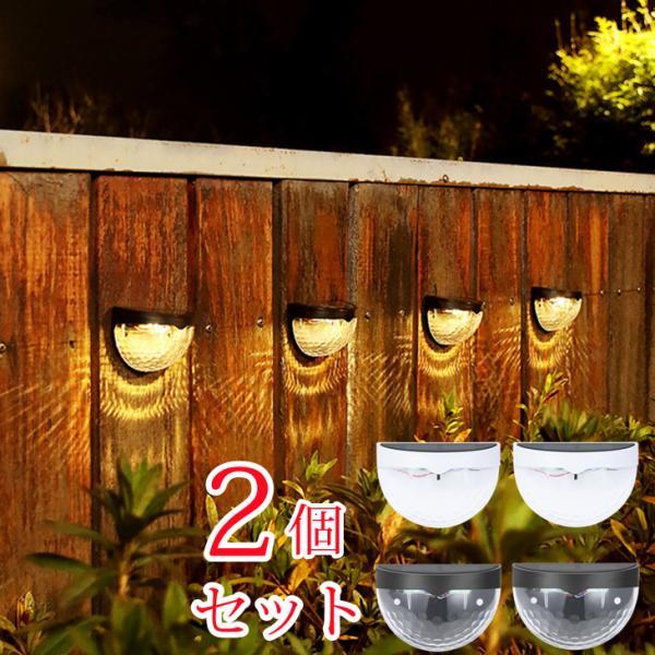 LEDソーラーライト 屋外 壁掛け 明るい led ガーデンライト ソーラー おしゃれ 明暗 センサーライト 庭 玄関 防犯 昼白色 電球色 照明器具|vastmart