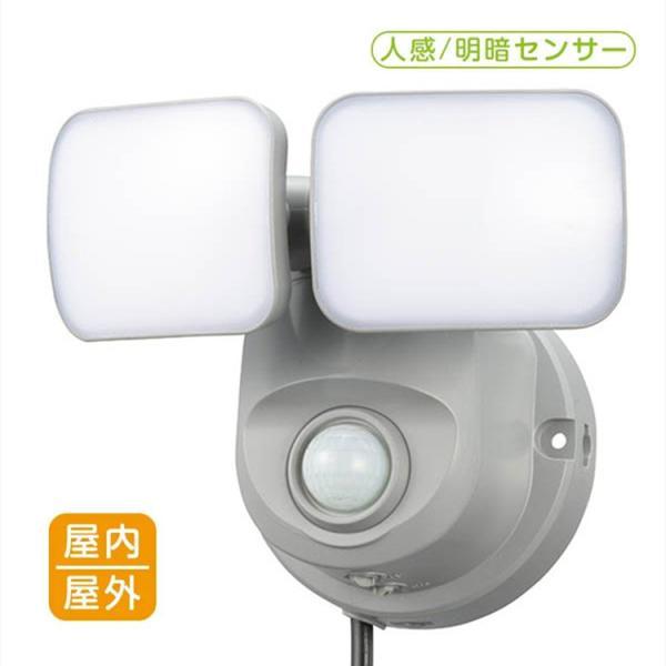 LEDセンサーライト 屋外 屋内 人感・明暗センサー付き2灯式  800lm コンセント 自動点灯 室内 廊下 階段 玄関 照明 防犯ライト 照明器具|vastmart