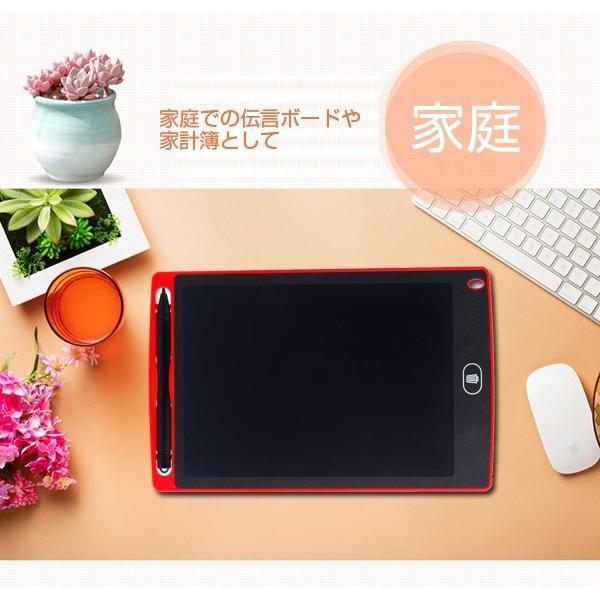 電子メモパッド 8.5インチ LCD 手書き LCD ライティング タブレット 手書きパッド お絵描き コンパクト 伝言板 掲示板 黒板 イラスト メモ メモ帳 簡単操作