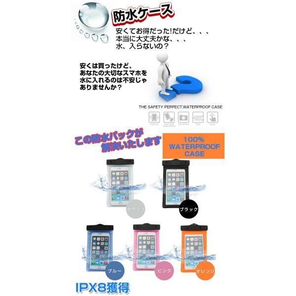 防水ケース iphone スマホ iPhone8 iphone7 iphone7plus iphone6 6sPlus 防水ケース カバー 防水ケース スマホ 防水携帯ケース プール 海|vastmart|02