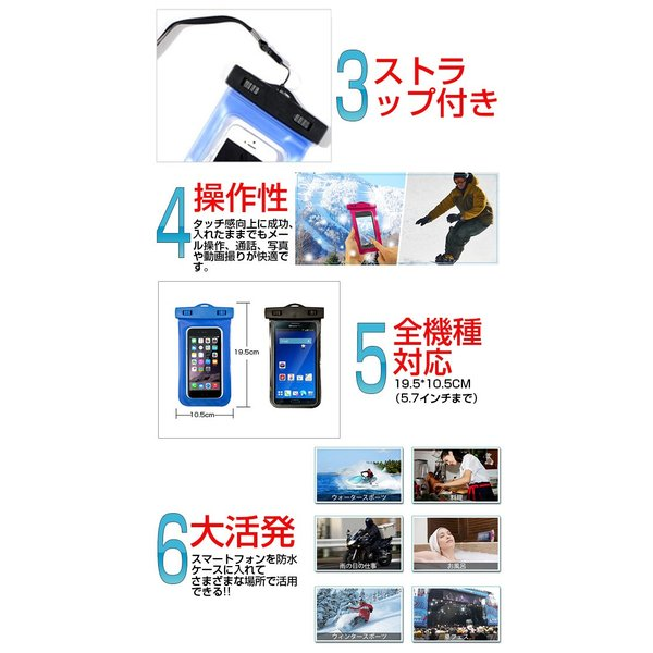 防水ケース iphone スマホ iPhone8 iphone7 iphone7plus iphone6 6sPlus 防水ケース カバー 防水ケース スマホ 防水携帯ケース プール 海|vastmart|05