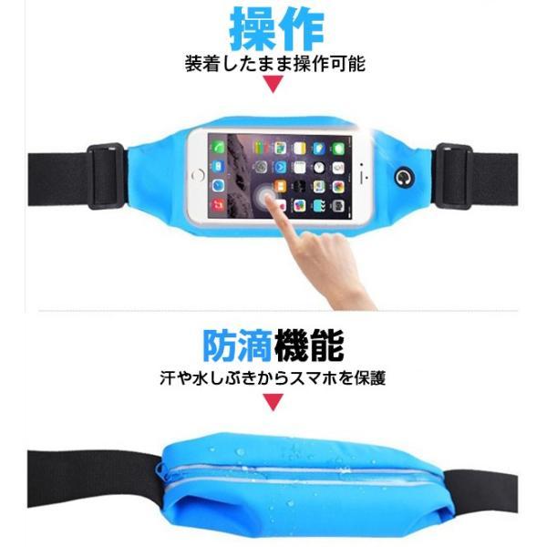 防水ケース iPhone8 iPhone7 plus Andriod xperiaなど対応 ウエストバック マラソン ランニングポーチ ウエストポーチ 防水ケーススマホ ウエストポーチ 海水浴|vastmart|03