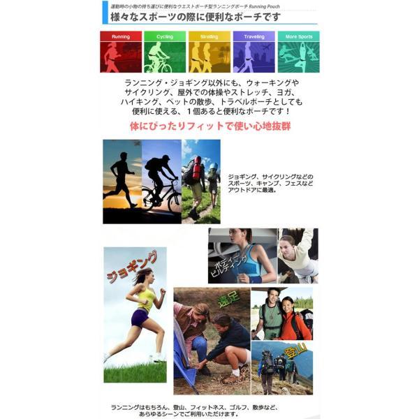 防水ケース iPhone8 iPhone7 plus Andriod xperiaなど対応 ウエストバック マラソン ランニングポーチ ウエストポーチ 防水ケーススマホ ウエストポーチ 海水浴|vastmart|05