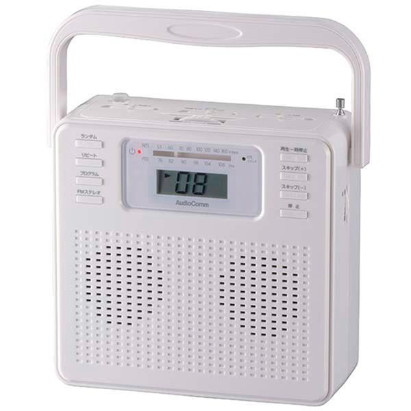 CDプレーヤー ポータブル CDラジオ CDプレーヤー コンパクト ステレオ 小型 CD−R/RW再生可能  AC/DCの2電源 CD再生機 ラジオ 白  RCR-400H-W|vastmart