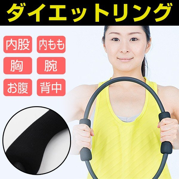 フィットネスリングリング チューブ エクササイズ 内股 内もも 胸 腕 お腹 背中 スリム 引き締め 美容 健康 トレーニング レディース HIRO|vastmart
