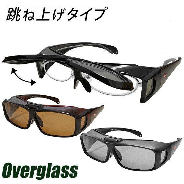 コールマン Coleman オーバーグラス サングラス 跳ね上げタイプ 眼鏡の上から装着できる 偏光レンズ 偏光サングラス 父の日 プレゼント|vastmart