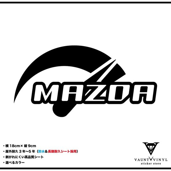 Speed MAZDA マツダ ステッカー