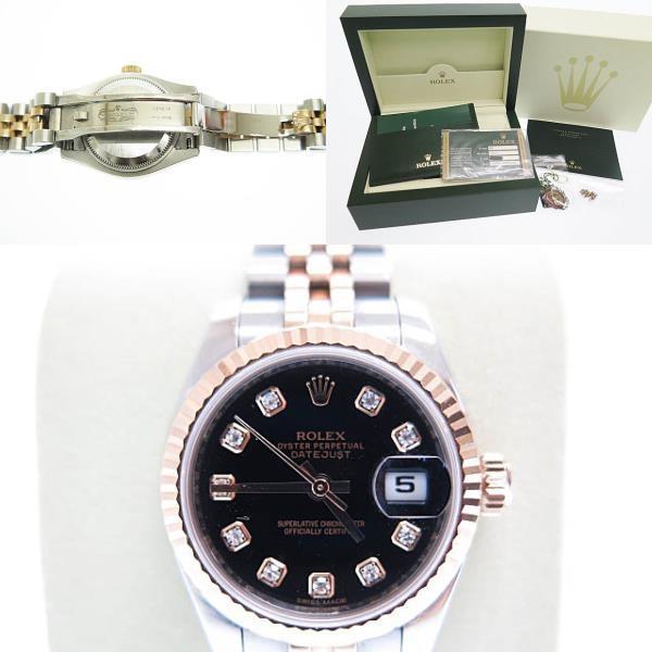 【中古】ロレックス ROLEX DATE JUST OYSTER PERPETUAL デイトジャスト 10Pダイヤ コンビ PG SS 自動巻き 腕時計 179171中古■190705 6000 レディース|vectorpremium|06