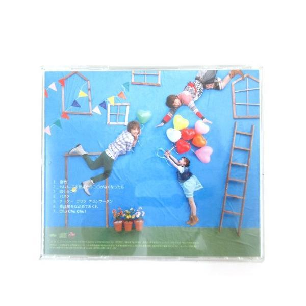 テゴマス テゴマスのあい CD アルバム 通常盤 1枚組 J‐ポップ ジャニーズ N その他 【中古】【ベクトル 古着】 vectorpremium 02