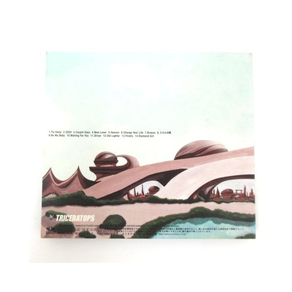 TRICERATOPS ドーン ワールド CD アルバム 通常盤 1枚組 邦楽 ロック N その他 【中古】【ベクトル 古着】 vectorpremium 02