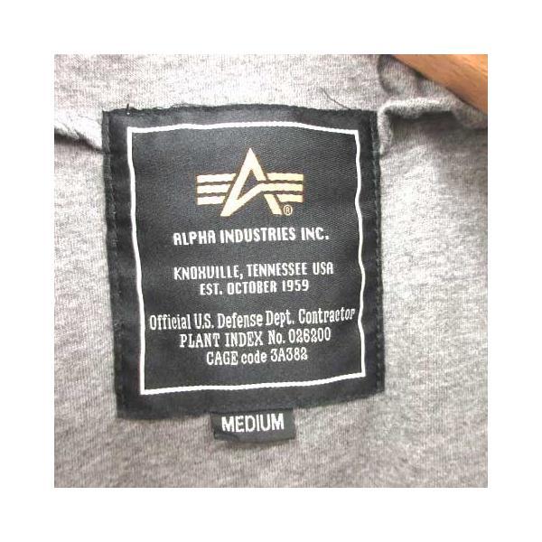 【中古】アルファ ALPHA INDUSTRIES ジャケット ブルゾン MA-1 M グレージュ /YM メンズ 【ベクトル 古着】|vectorpremium|04