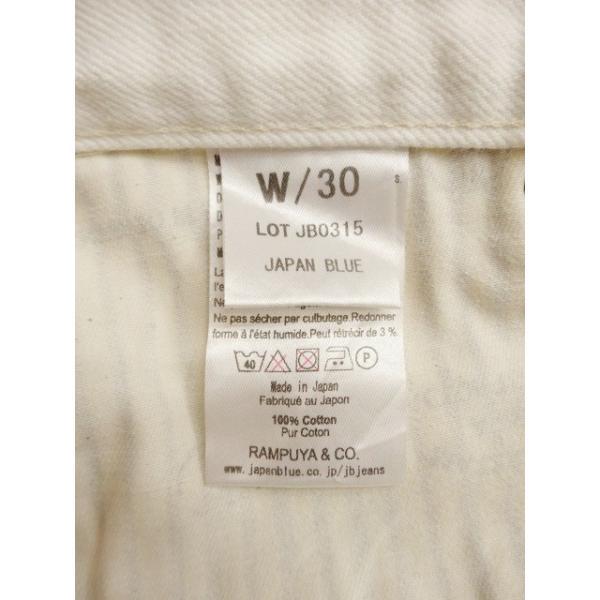 JAPAN BLUE JEANS JB0315 ホワイトデニムパンツ W30 白 日本製 ストレート ジッパーフライ セルビッチ 赤耳 ジーンズ ボトムス メンズ【中古】【ベクトル 古着】|vectorpremium|04