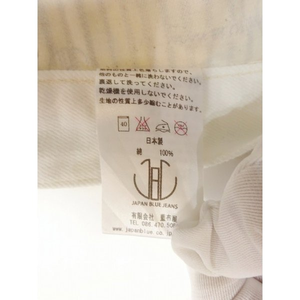 JAPAN BLUE JEANS JB0315 ホワイトデニムパンツ W30 白 日本製 ストレート ジッパーフライ セルビッチ 赤耳 ジーンズ ボトムス メンズ【中古】【ベクトル 古着】|vectorpremium|05