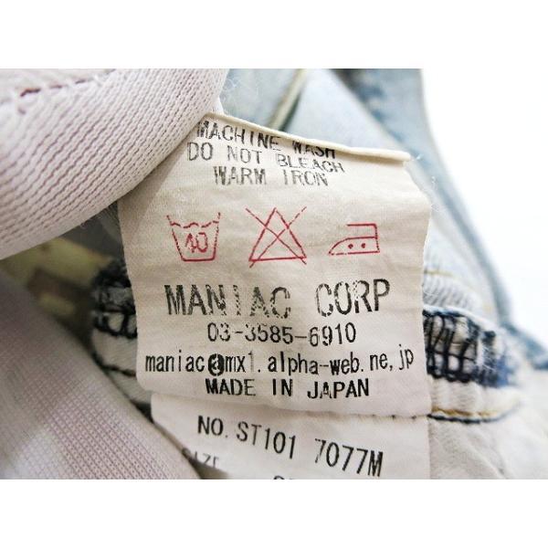【中古】ルグランブルー L.G.B 汚れ加工 デニムパンツ 25 インディゴブルー 綿 コットン100% 日本製 ボトムス ジーンズ ズボン メンズ【ベクトル 古着】|vectorpremium|07