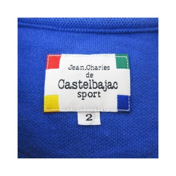 【中古】カステルバジャック CASTELBAJAC sport テニスウェア ポロシャツ 鹿の子 刺繍 半袖 リブ ブルー 青 2 【ベクトル 古着】|vectorpremium|03