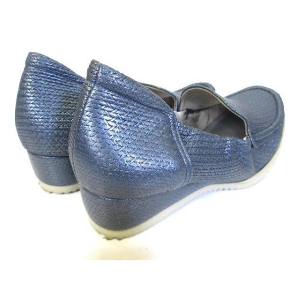 NADINE BUTIN スリッポン ヒール スニーカー シューズ  靴 メッシュ調 23.5 EEE ブルー 青 レディース 【中古】【ベクトル 古着】