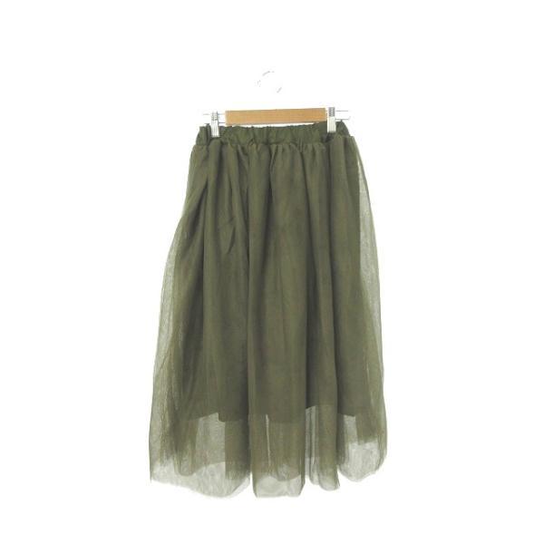 グレイル GRL スカート ロング チュール M 緑 グリーン /KS255 レディース【中古】【ベクトル 古着】