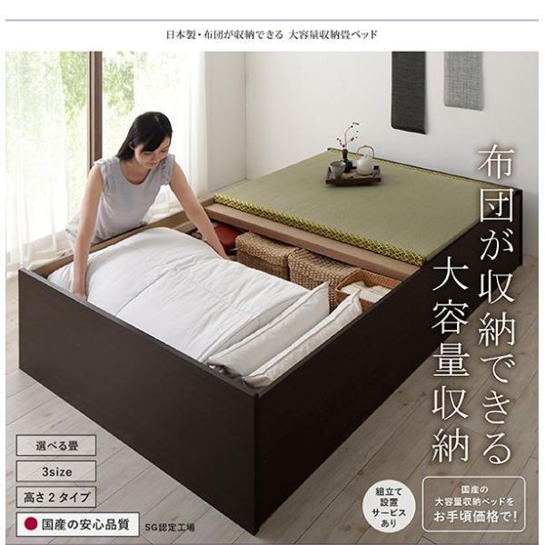 日本製?布団が収納できる大容量収納畳ベッド 洗える畳 シングル 42cm 送料無料|vegaandever|02
