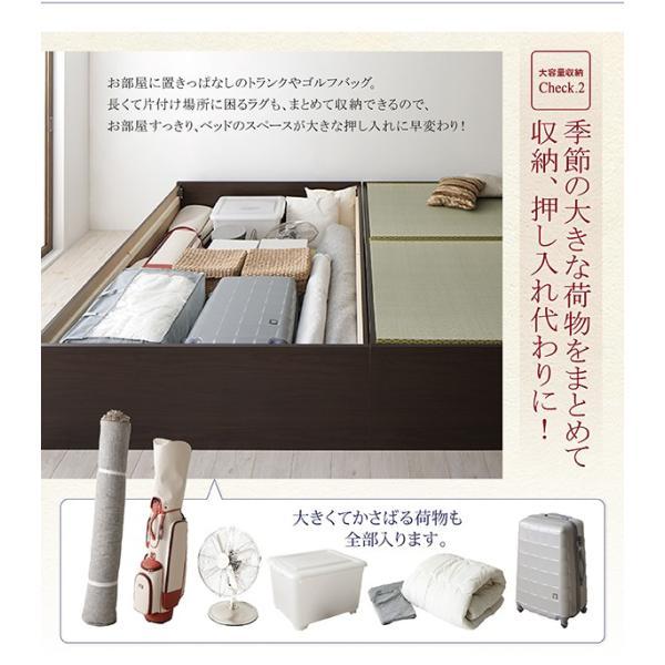 日本製?布団が収納できる大容量収納畳ベッド 洗える畳 シングル 42cm 送料無料|vegaandever|11