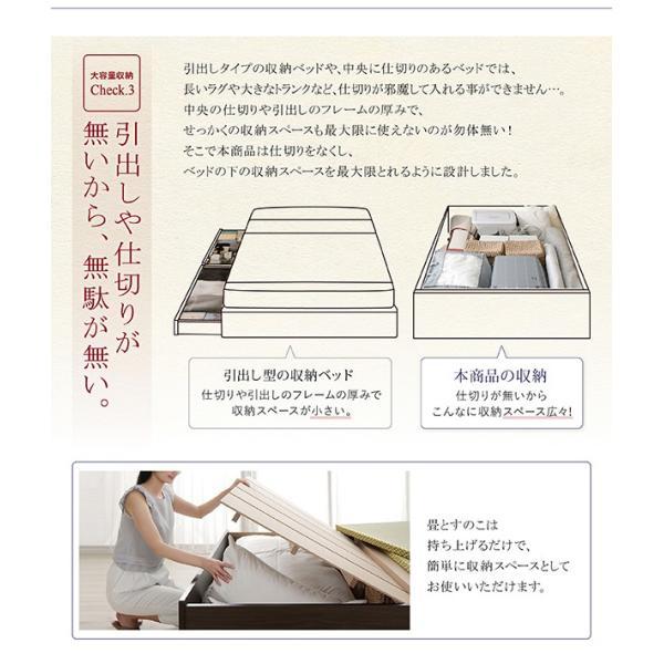 日本製?布団が収納できる大容量収納畳ベッド 洗える畳 シングル 42cm 送料無料|vegaandever|12