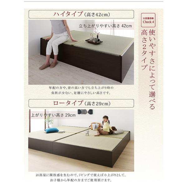 日本製?布団が収納できる大容量収納畳ベッド 洗える畳 シングル 42cm 送料無料|vegaandever|13