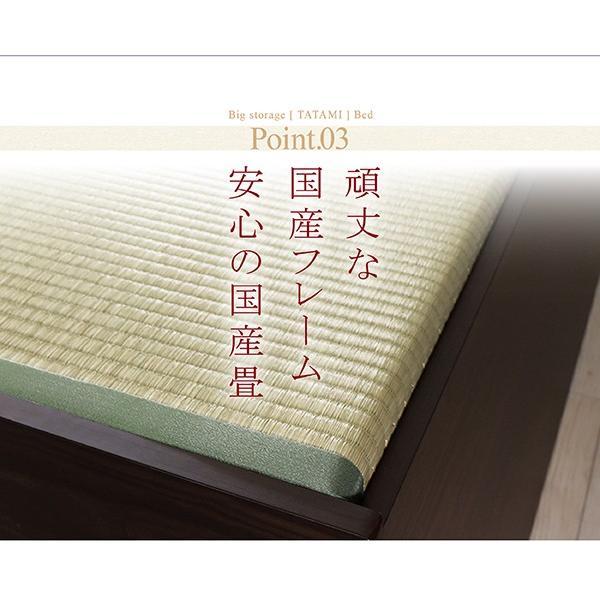 日本製?布団が収納できる大容量収納畳ベッド 洗える畳 シングル 42cm 送料無料|vegaandever|14