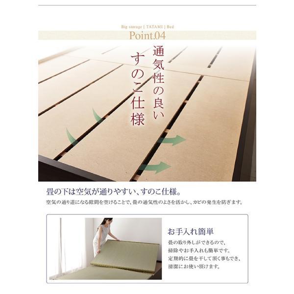 日本製?布団が収納できる大容量収納畳ベッド 洗える畳 シングル 42cm 送料無料|vegaandever|16