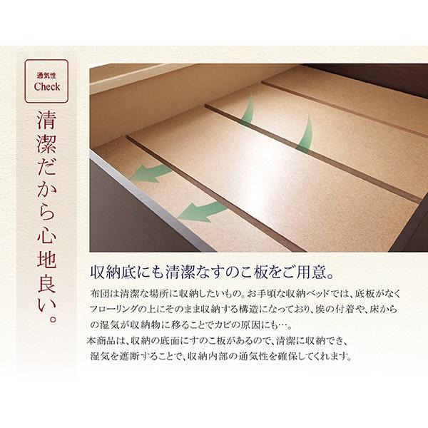 日本製?布団が収納できる大容量収納畳ベッド 洗える畳 シングル 42cm 送料無料|vegaandever|17