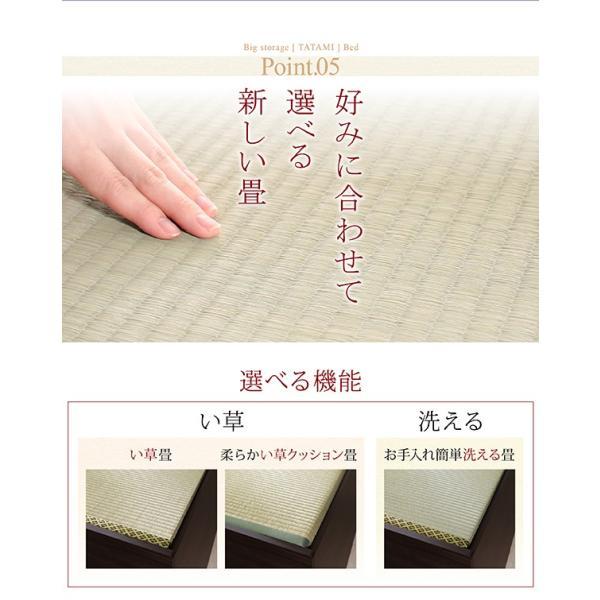 日本製?布団が収納できる大容量収納畳ベッド 洗える畳 シングル 42cm 送料無料|vegaandever|18