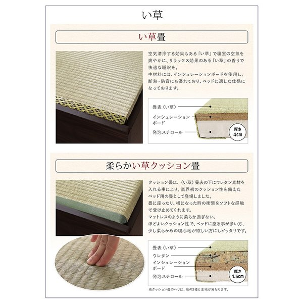 日本製?布団が収納できる大容量収納畳ベッド 洗える畳 シングル 42cm 送料無料|vegaandever|19
