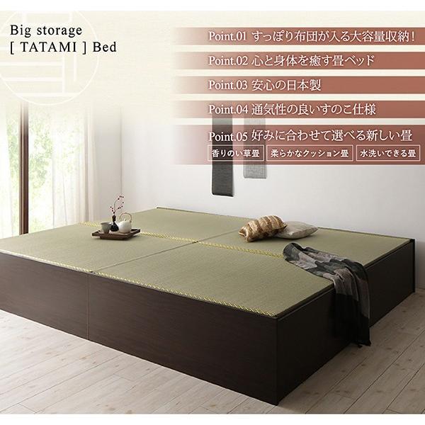 日本製?布団が収納できる大容量収納畳ベッド 洗える畳 シングル 42cm 送料無料|vegaandever|03