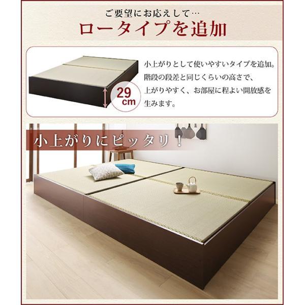 日本製?布団が収納できる大容量収納畳ベッド 洗える畳 シングル 42cm 送料無料|vegaandever|04