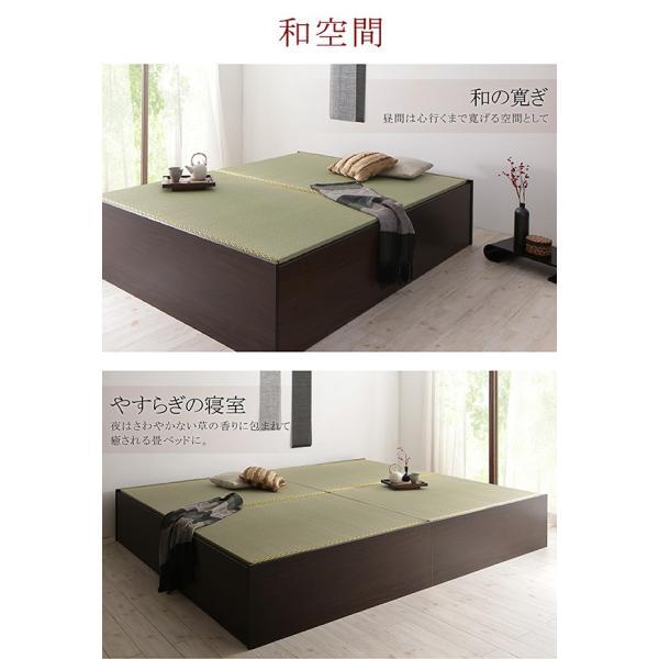 日本製?布団が収納できる大容量収納畳ベッド 洗える畳 シングル 42cm 送料無料|vegaandever|08