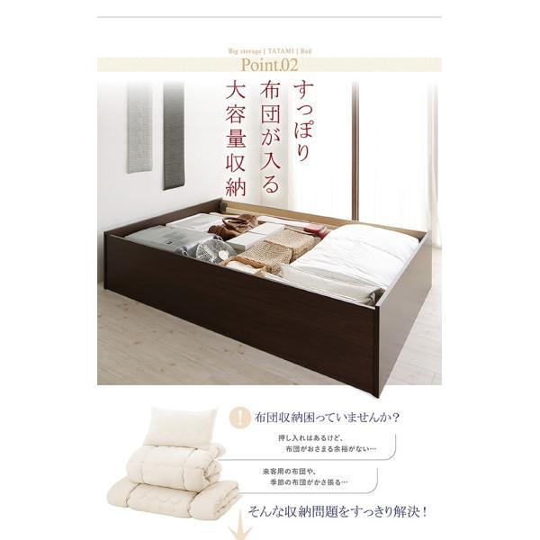日本製?布団が収納できる大容量収納畳ベッド 洗える畳 シングル 42cm 送料無料|vegaandever|09
