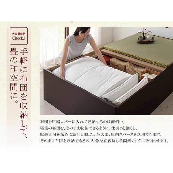 日本製?布団が収納できる大容量収納畳ベッド 洗える畳 シングル 42cm 送料無料|vegaandever|10